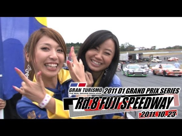 2011 D1GP Rd 8 FUJI TSUISO 2nd Stage V OPT 214 ④