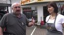Германия Зарплата продавца в хлебном магазине