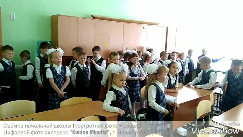 Съёмка 1 класса, общее фото портретное фото ученика  Цифровой Фото Экспресс Konica Minolta, г. Йошкар-Ола, ул. Эшкинина, д.6