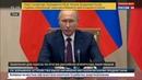 Срочно ПЕРВАЯ реакция Путина на ТЕРРАКТ в Керчи