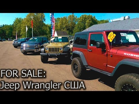 USA КИНО 1202. FOR SALE: 2012 Jeep Wrangler Rubicon игрушка для пацана
