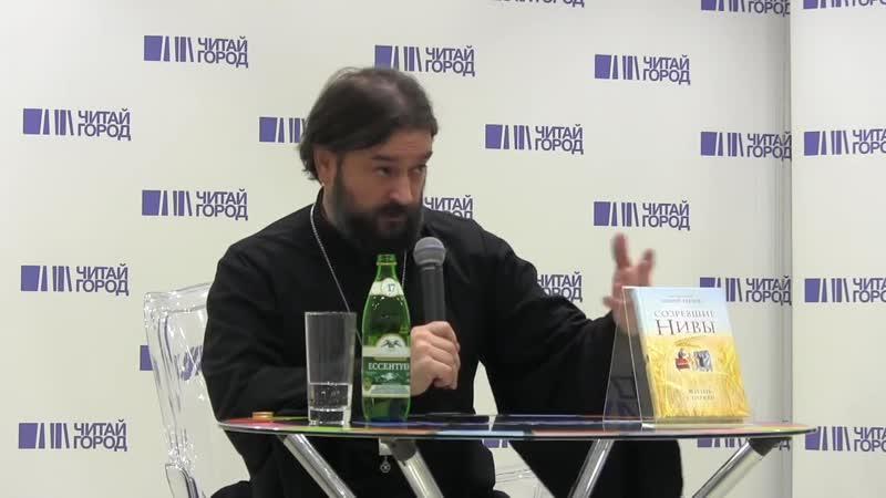 24 11 2016 «СОЗРЕВШИЕ НИВЫ» ВСТРЕЧА С ЧИТАТЕЛЯМИ г. Москва.