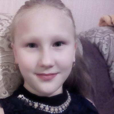 Анастасия Черемисина