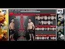 Прогноз и аналитика от MMABets UFC 227: Сантос-Холланд, Муньоз-Джонс. Выпуск №109. Часть 4/6