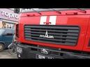У Новограді Волинському рятувальники презентували новий пожежний автомобіль
