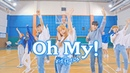 [AB] 세븐틴 SEVENTEEN - 어쩌나 Oh My! | 커버댄스 DANCE COVER