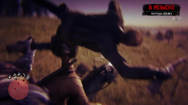 Red Dead Redemtion 2