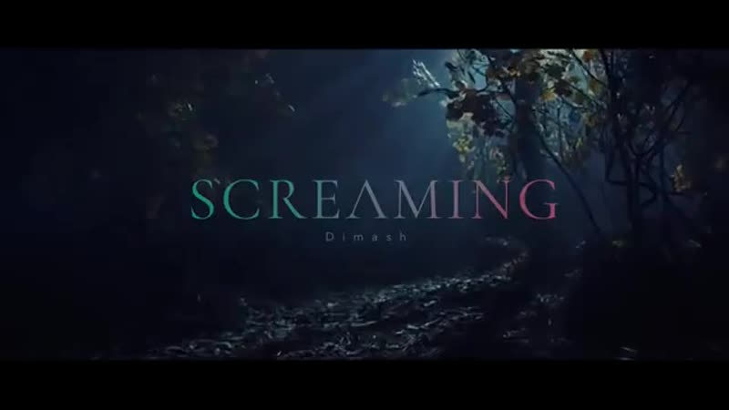 Димаш Кудайберген Screaming Оfficial English MV