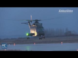 Учения ВВС Народно-освободительной армии Китая на просторах Синьцзян-Уйгурского автономного района