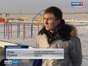 ОНФ выявил нарушения при установке детской площадки в Свердловской области