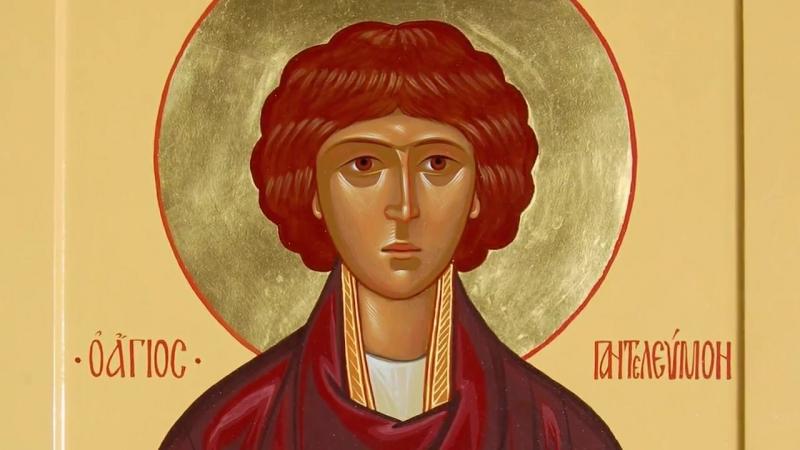 Святой ВеликомученикПантелеи́мон, целитель.