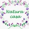 Натуральная косметика-магазин NaturaCasa