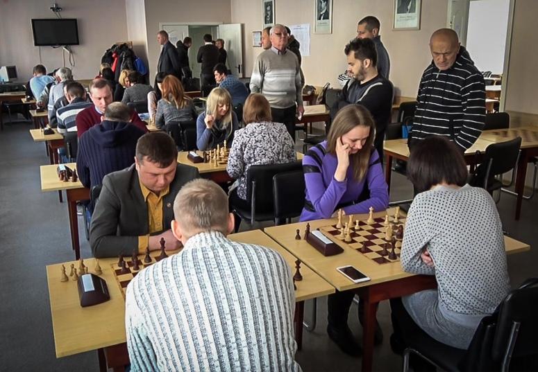 В Донецке стартовала IV спартакиада среди сотрудников городской и районных администраций