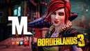 Borderlands 3 - Official Trailer Song (GRiZ ft. Tash Neal - Can't Hold Me Down)