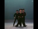 Государственный академический ансамбль народного танца СССР пляшет «Яблочко».