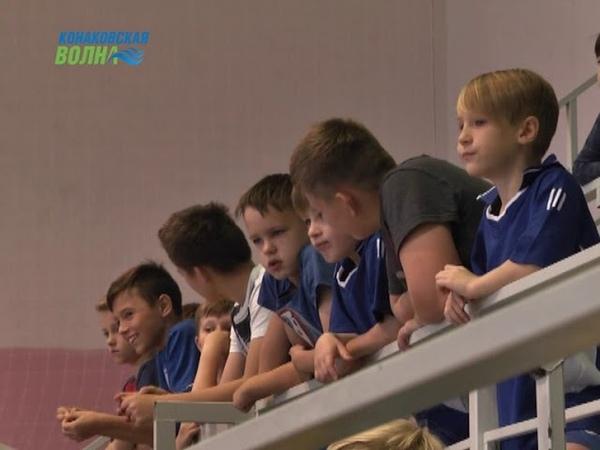 Стартовала традиционная спартакиада по футболу среди учеников школ города и Конаковского района