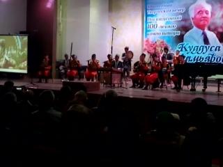 Уйгурский ансамбль (Куддус Кожамияров)