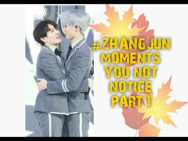 Idol Producer ♥ Nine percent You Zhangjing Lin Yanjun -长得俊 Cp moments part 1