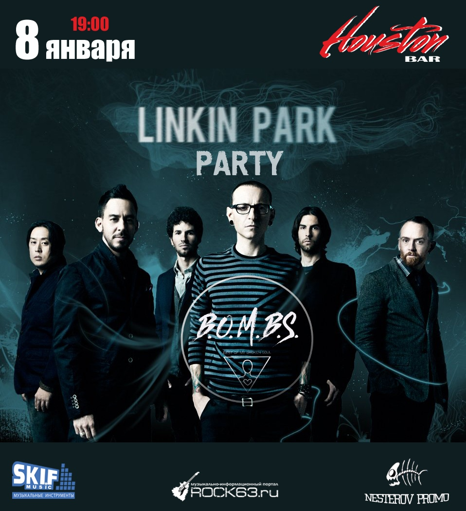 Афиша 8/01 Linkin Park Party in Houston!