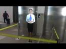 Виртуальный гид в аэропорте Симферополя