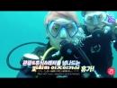 Jikook x Bon Voyage 3