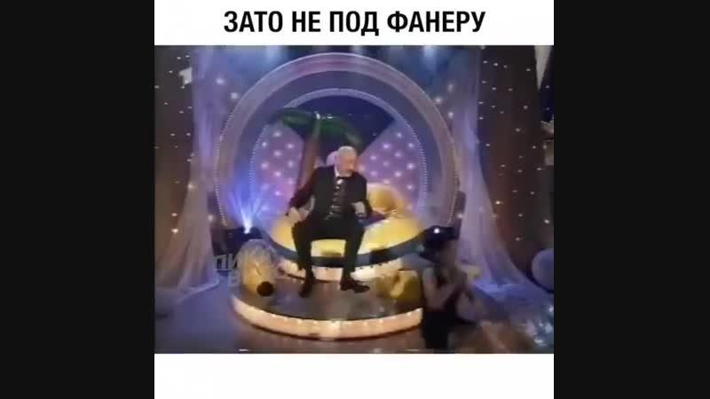 Zato_ne_pod_faneru