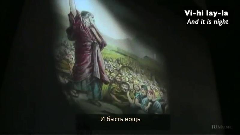 Филип Гласс Ахнатон Хор на слова 103 псалма после гимна Атону