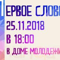 Логотип ДОМ КВН ВЕЛИКИЙ НОВГОРОД