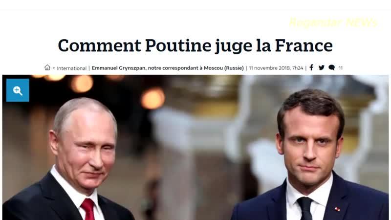 Лишь дипломатические приличия заставляют Путина называть Францию партнёром Французские СМИ