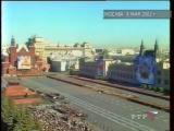 staroetv.su / Вести недели (РТР, 12.05.2002) Специальный выпуск. Теракт в Каспийске