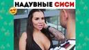 Давид Манукян ВАЙНЫ