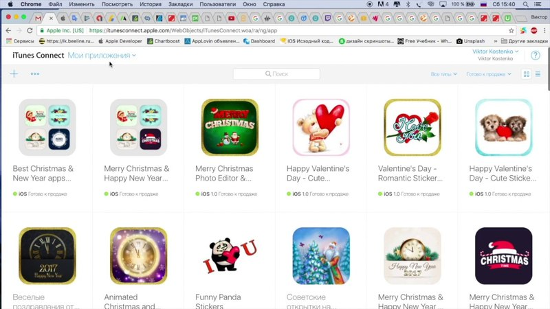 Публикация ios приложения в App Store - 2 урок » Freewka.com - Смотреть онлайн в хорощем качестве