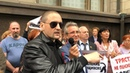 Протест возле Госдумы РФ против повышения пенсионного возраста / LIVE 19.07.18