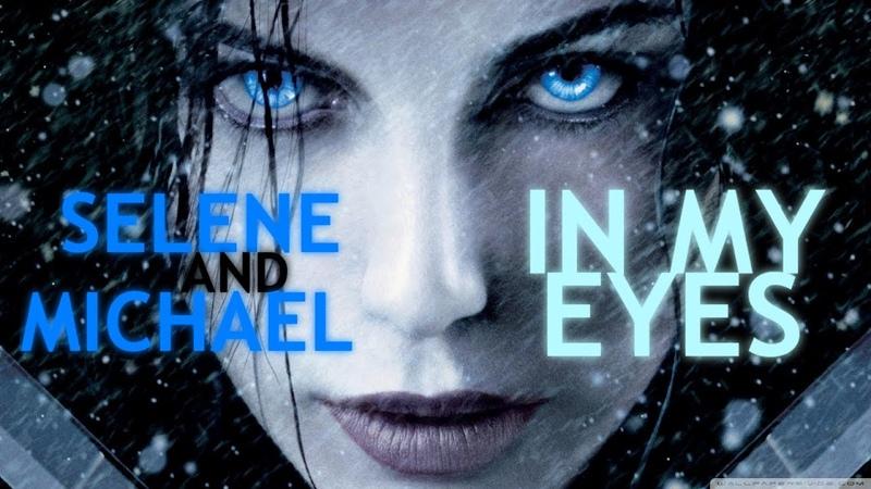 UNDERWORLD - Selene ♥ Michael - In my Eyes [HD]