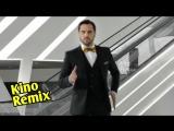 жертва рекламы kino remix 2018 угар ржака рак мозга смешные приколы александр ревва фильмы комедии кин дза дза