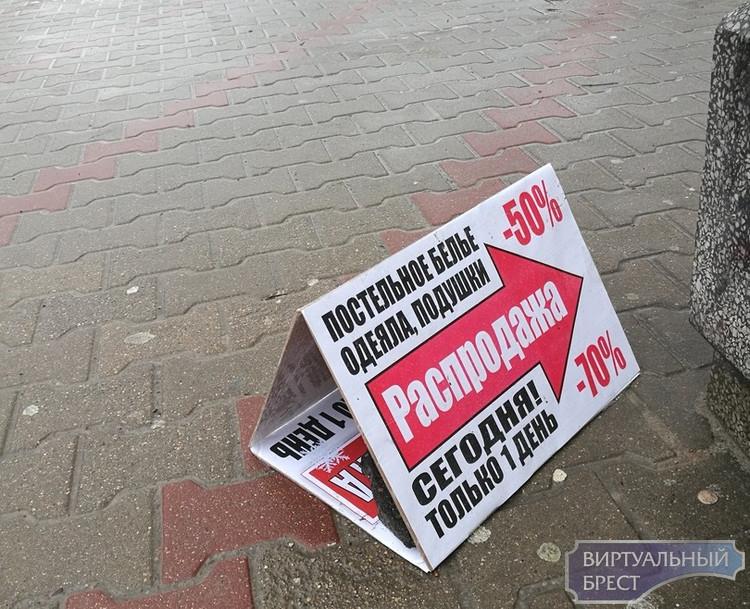 Новый тип тротуарной рекламы появился в Бресте