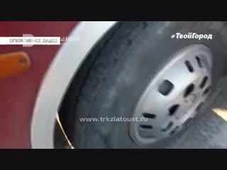 Златоуст. Неполадки с колесом могли привести к ДТП