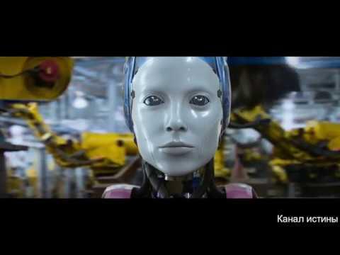 Что такое матрица? Биометрический ад искусственный интеллект начертание зверя психотроника