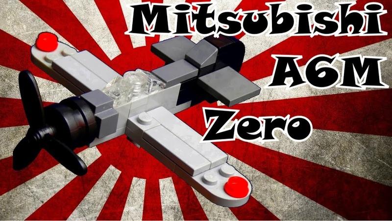 (LEGO Самоделка)Как собрать Mitsubishi A6M Zero.