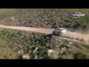 IRC 2012 Round 13 - Cyprus - Inside