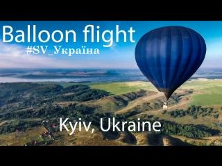 Україна. Якою її ми побачили з неба... #Україна #Ukraine #Ucrania #SV_Україна