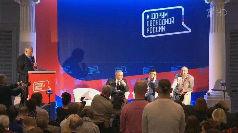 Апрельские тезисы развалить Россию накняжества иих стравить съезд несистемной оппозиции вВильнюсе