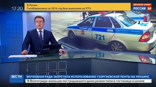 Новости на Россия 24 • Видео шокирует: сотрудники ЧОПа избили покупателя за отказ вывернуть карманы