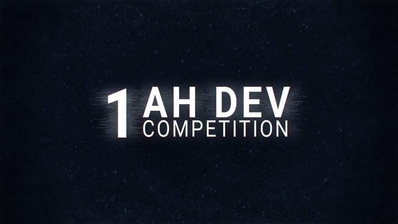 Анонс подведения итогов соревнования AH DEV COMPETITION