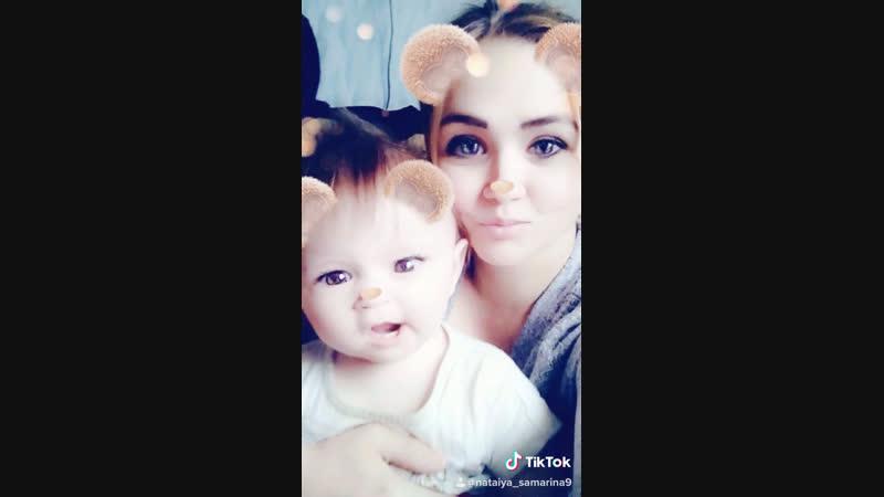 Моя любимая доча 💋❤️😘👶🏻