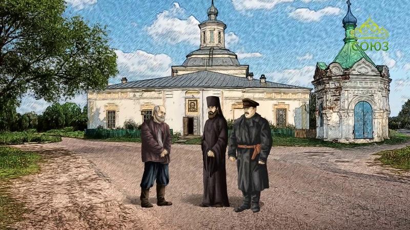 Мульткалендарь 12 сентября 2018 Преподобномученик Аполлинарий Мосалитинов иеромонах