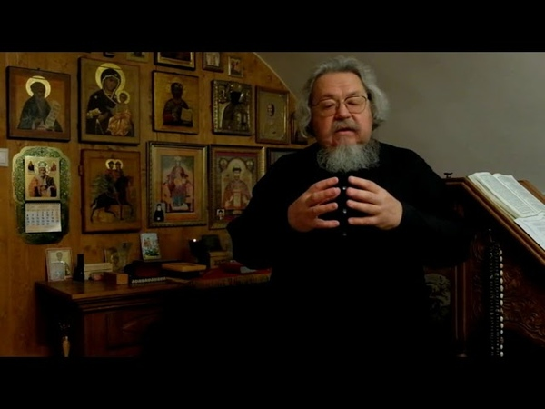 Протоиерей Георгий Вахромеев Слово во укрепление верных 28 августа 2018г