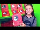 Ксения Левчик: обзор на книгу Алиса в Стране чудес от Евроопт. КОНКУРС в конце видео!