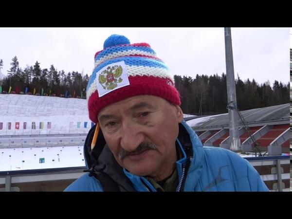 Хованцев: не буду обвинять спортсменов, не справившихся с ветром (ЧЕ-2019)