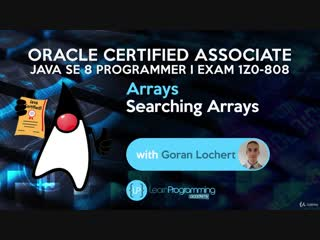 Урок 63. Searching Arrays